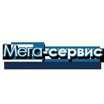 ООО «Производственная компания Мега-Сервис»