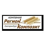 ООО «Регион Композит»