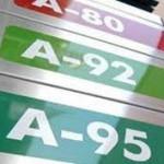 Бензин Евро-2 будут продавать в России и дальше