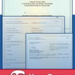 Новости сертификации капканов. Отныне можно использовать только гуманные!
