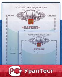 Патент и система сертификации