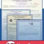 Сертификация соответствия продукции